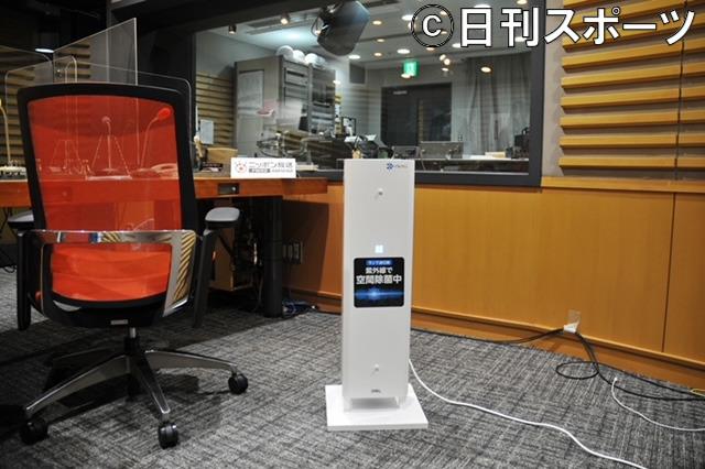 ニッポン放送が導入した紫外線蛍光管を使った空気除菌装置