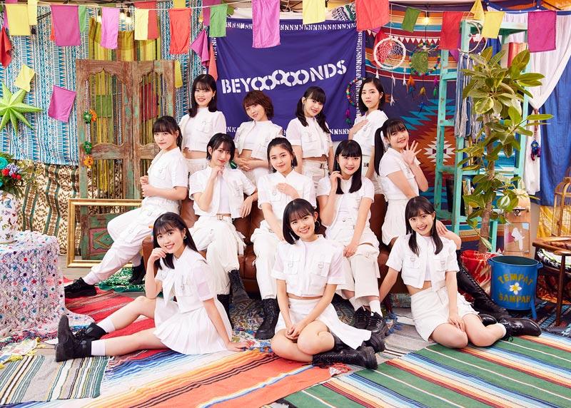 2枚目シングル「激辛LOVE/Now Now Ningen/こんなハズジャナカッター!」がオリコン週間ランキングで初登場1位を獲得したBEYOOOOONDS