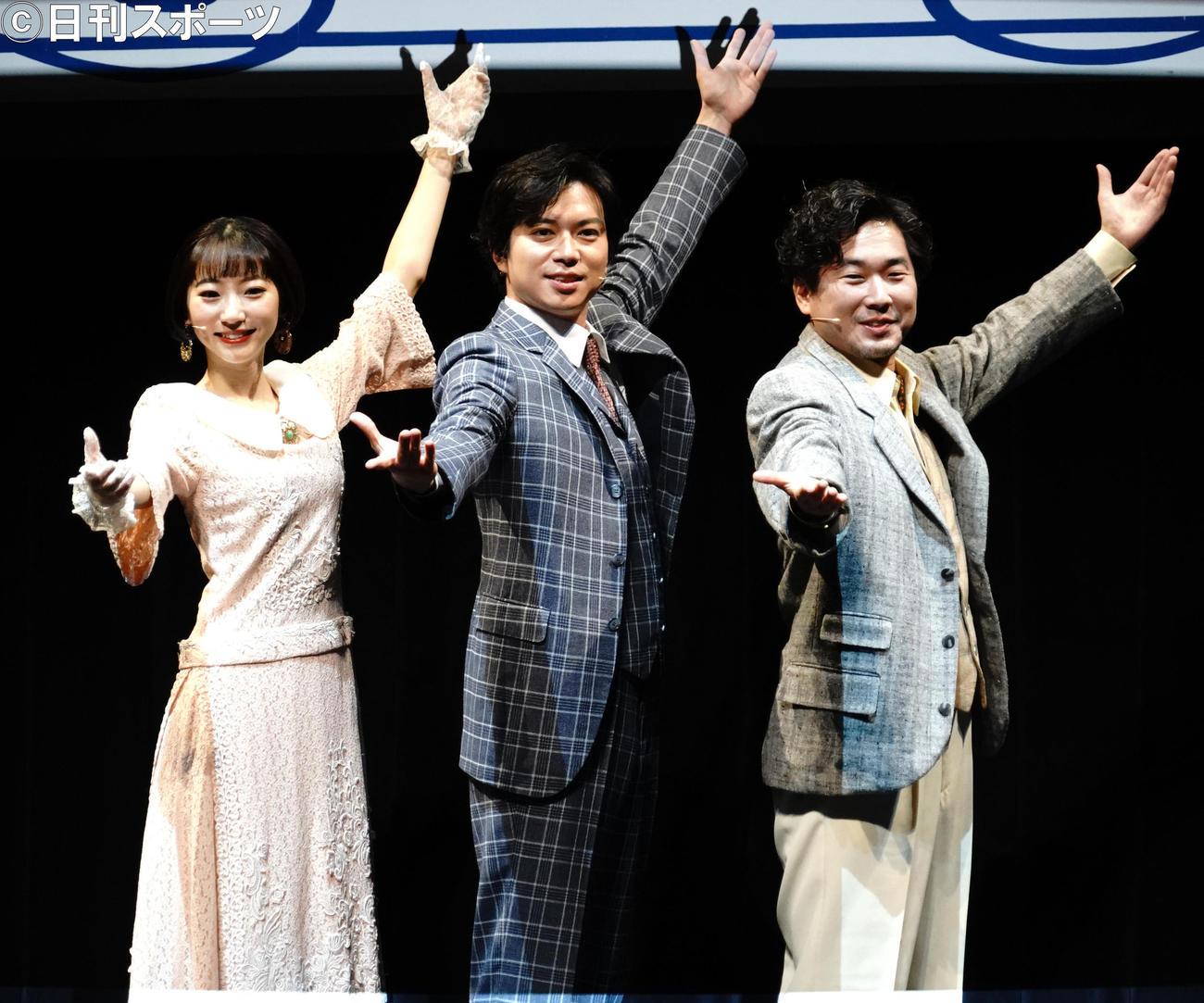 舞台「モダンボーイズ」取材会に出席した、左から武田玲奈、加藤シゲアキ、山崎樹範(撮影・佐藤成)