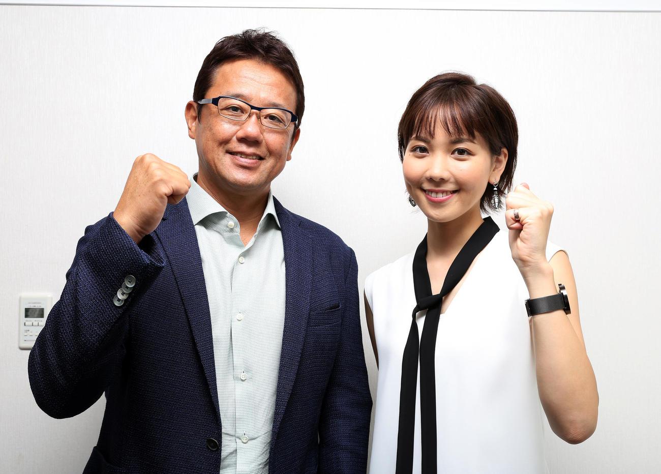 「熱闘甲子園」で球児の熱戦を伝える古田敦也氏とヒロド歩美アナウンサー(2019年8月1日撮影)