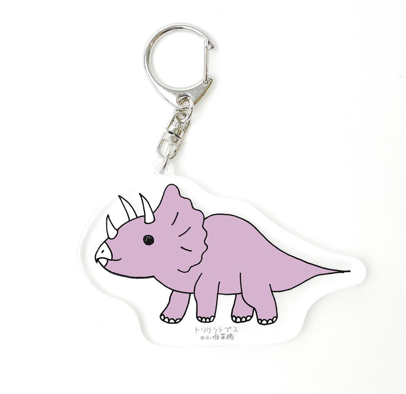 「DinoScience 恐竜科学博」公式アンバサダーに就任した小坂菜緒が描いたイラストをもとに作られたキーホルダー