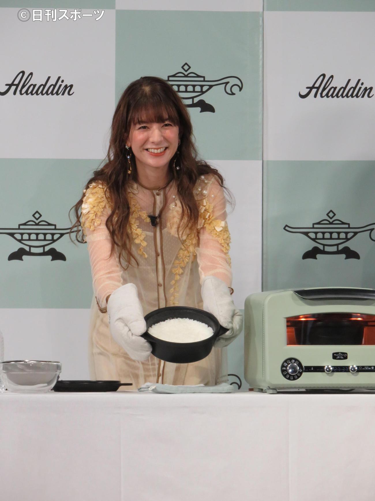 アラジンの新商品発表会でご飯を炊いたスザンヌ