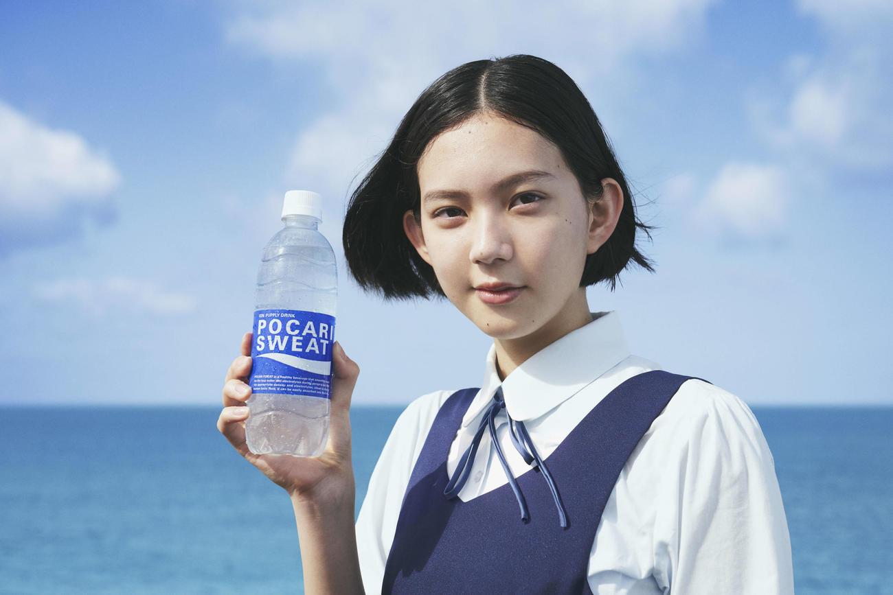 ポカリスエット新CMに起用された15歳の中島セナ