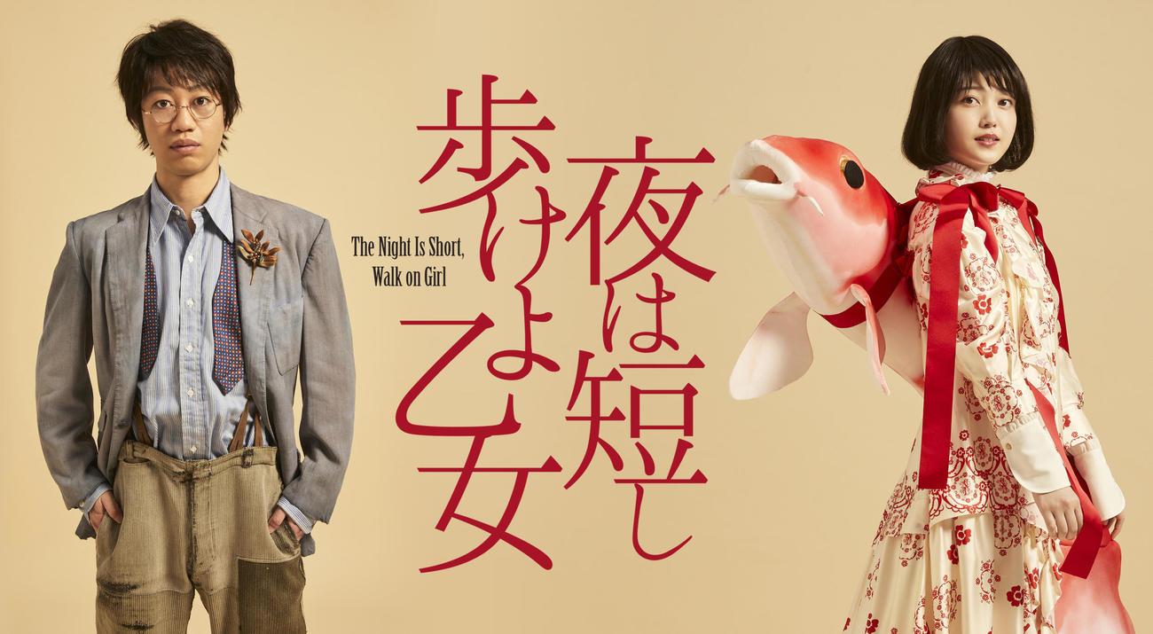 舞台「夜は短し歩けよ乙女」にダブル主演する中村壱太郎(左)と久保史緒里