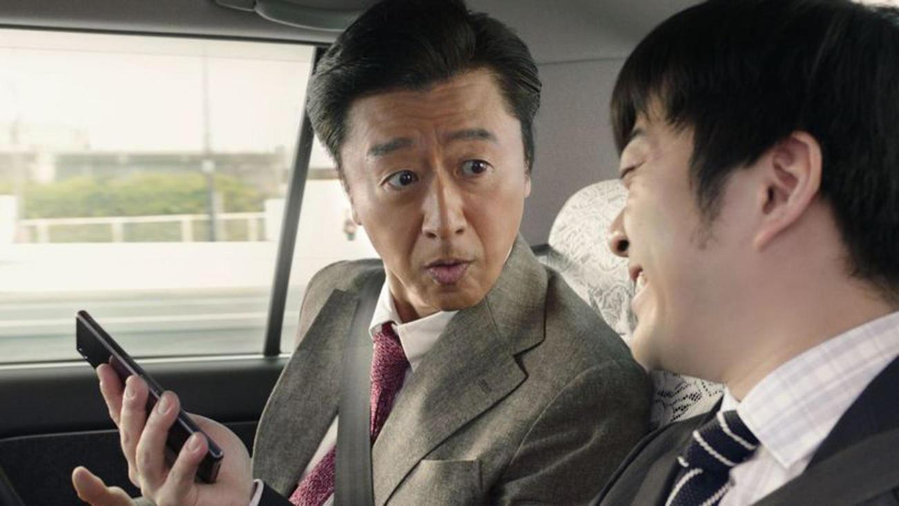 「SOMPOホールディングス」の新CMに出演している、サザンオールスターズ桑田佳祐