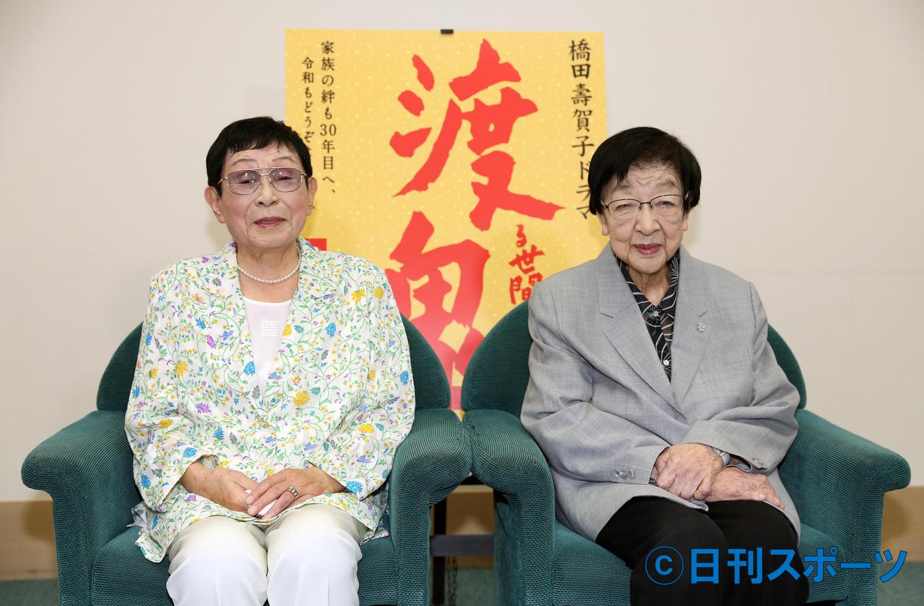 橋田寿賀子さん(左)と石井ふく子プロデューサー(2019年9月3日撮影)
