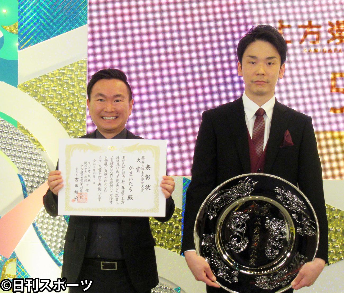 「第56回上方漫才大賞」の大賞を受賞したかまいたちの山内健司(左)と濱家隆一(撮影・星名希実)