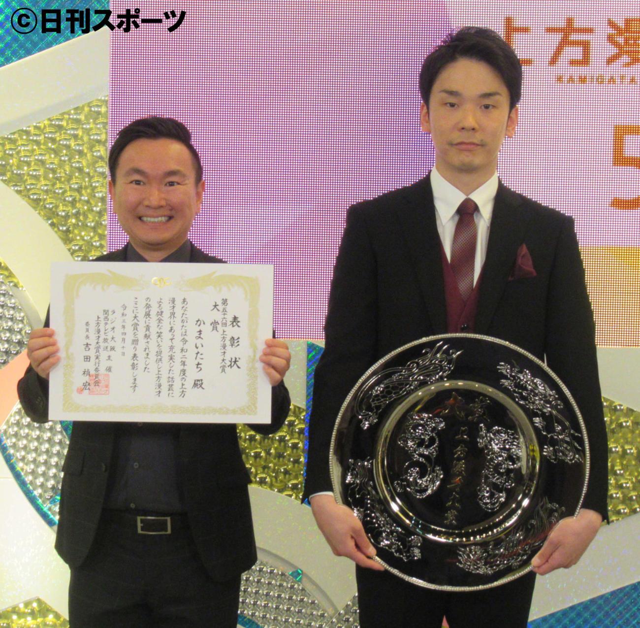 大賞を受賞した、かまいたちの山内(左)と濱家