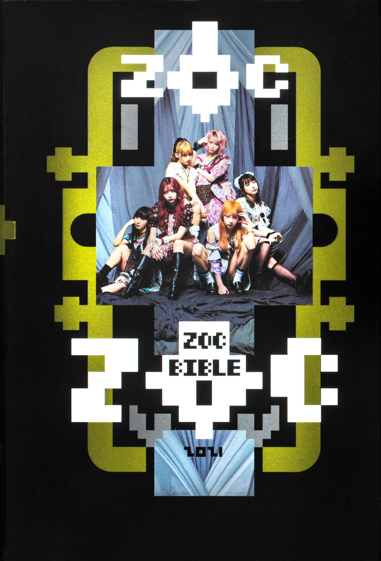 公式ファンブック「ZOC BIBLE」発売記念オンライン本お渡し会&オンライン囲み取材を行ったアイドルグループ「ZOC」