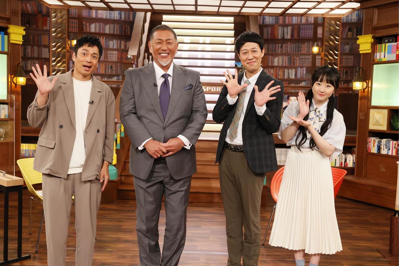 リニューアル放送初回に出演した(左から)チュートリアル徳井、清原和博氏、小籔千豊、本田望結
