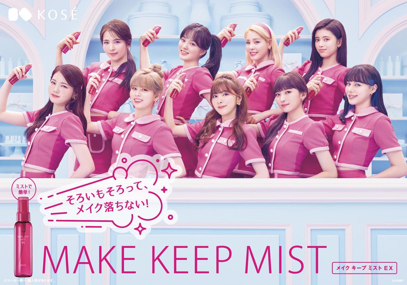 新CMに出演するNiziU。前列左からAYAKA、RIKU、MIIHI、MAYUKA、NINA、後列左からMAYA、RIO、MAKO、RIMA