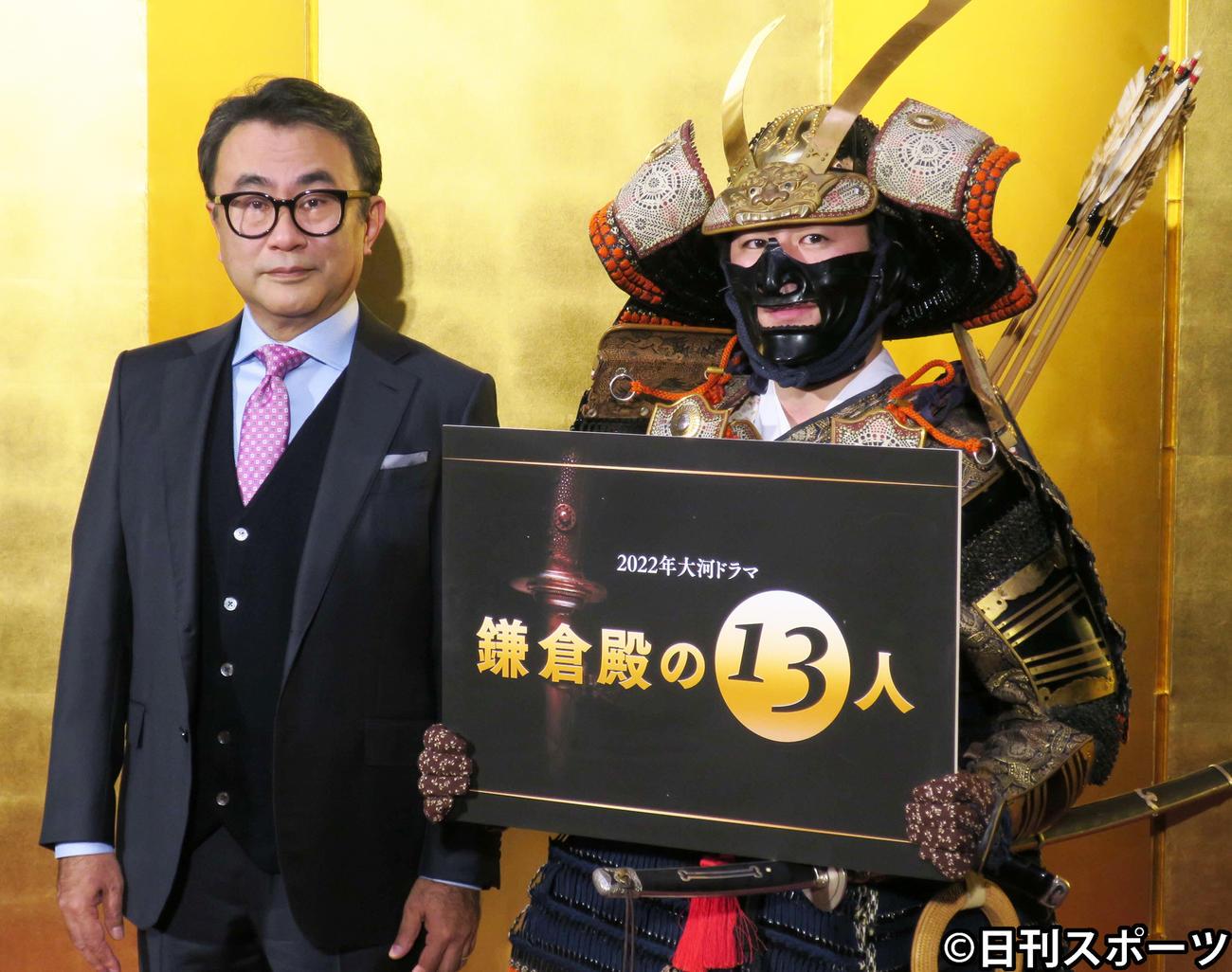 22年大河ドラマ「鎌倉殿の13人」の発表会見を行った脚本家三谷幸喜氏(2020年1月8日撮影)