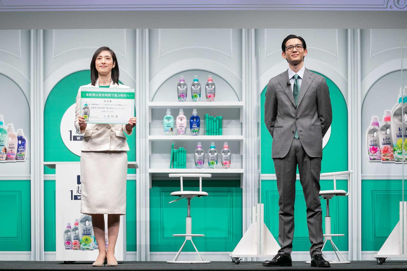 「レノア超消臭1WEEK」新製品&新CM発表会に登壇した天海祐希と竜星涼