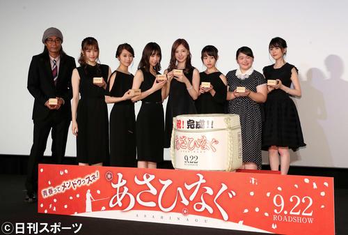 映画「あさひなぐ」完成披露上映会イベント 左から2人目が松村沙友理(2017年8月27日撮影)