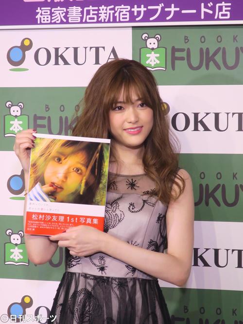 写真集発売記念イベントに出席した松村沙友理(2017年12月15日撮影)