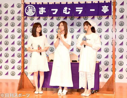 和ラーの魅力を語る、左から生田絵梨花、白石麻衣、松村沙友理(2018年10月16日撮影)