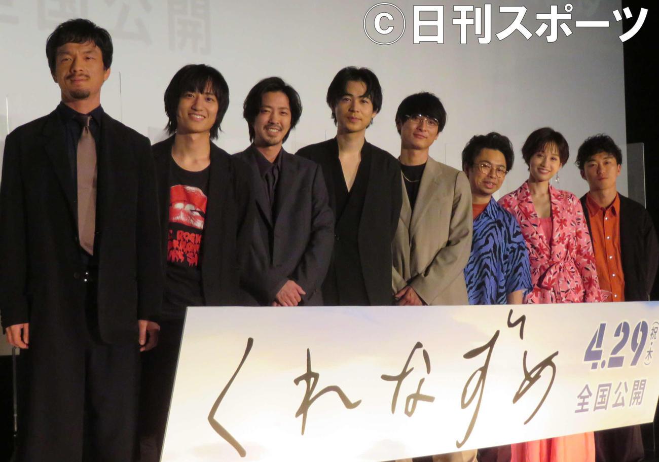 完成披露舞台あいさつに登壇した、成田凌(左から4人目)、前田敦子(同7人目)ら出演者(撮影・村上幸将)