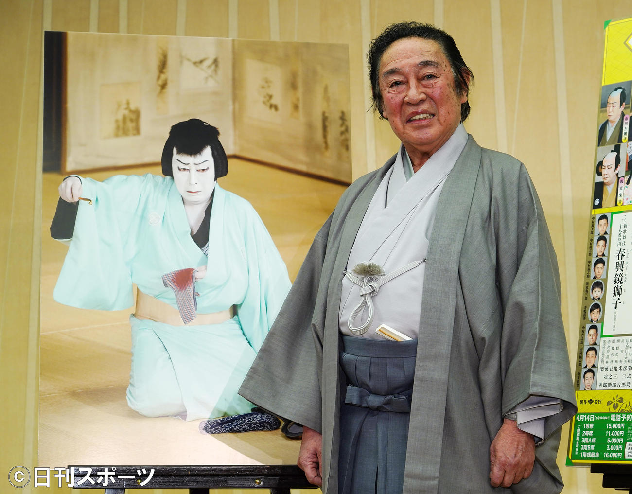 「五月大歌舞伎」の合同取材会で記念写真に納まる尾上菊五郎(撮影・菅敏)