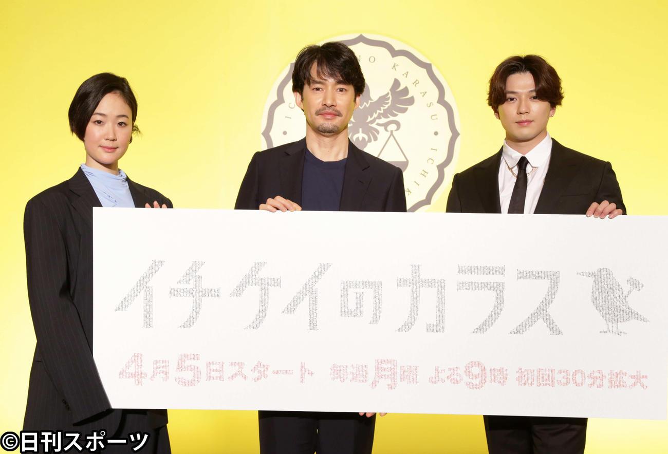 フジ系連続ドラマ「イチケイのカラス」のオンライン制作発表に出席した、左から黒木華、竹野内豊、新田真剣佑