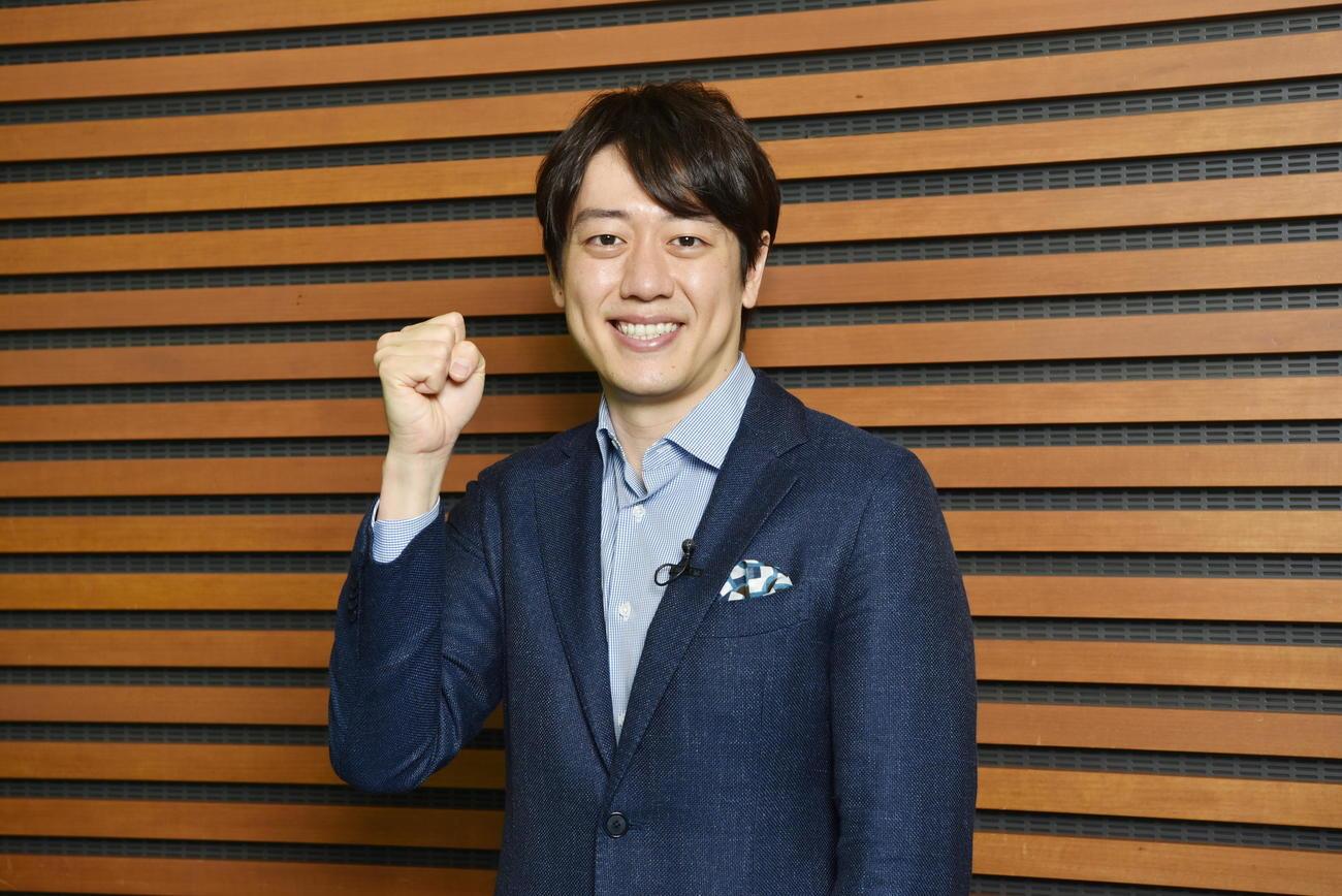 日本テレビが開催する「ライオンスペシャル 第41回全国高等学校クイズ選手権」の5代目総合司会に就任する安村直樹アナウンサー