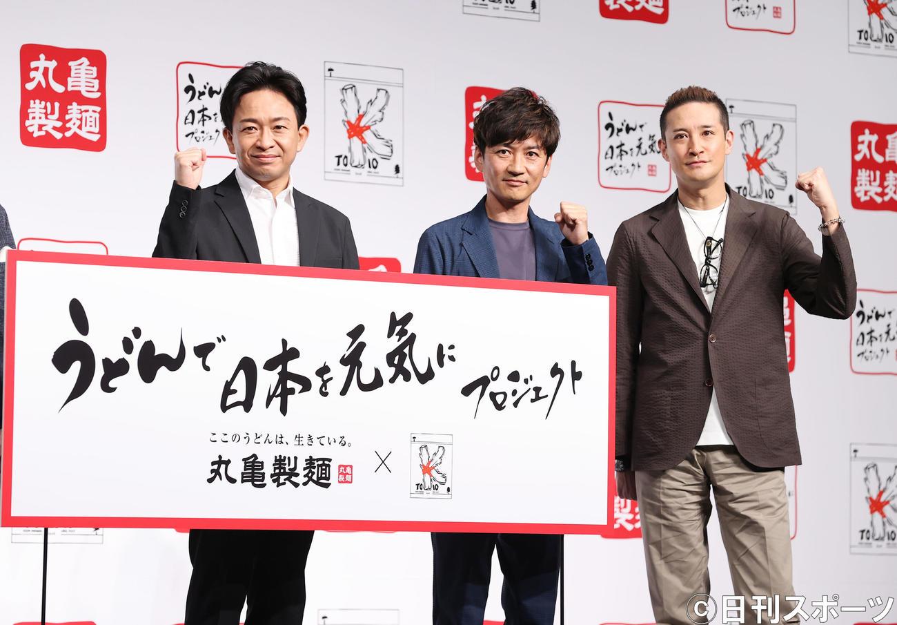 「うどんで日本を元気にプロジェクト」合同記者会見のフォトセッションで写真に納まる、右から株式会社TOKIOの松岡昌宏、国分太一、城島茂(撮影・垰建太)