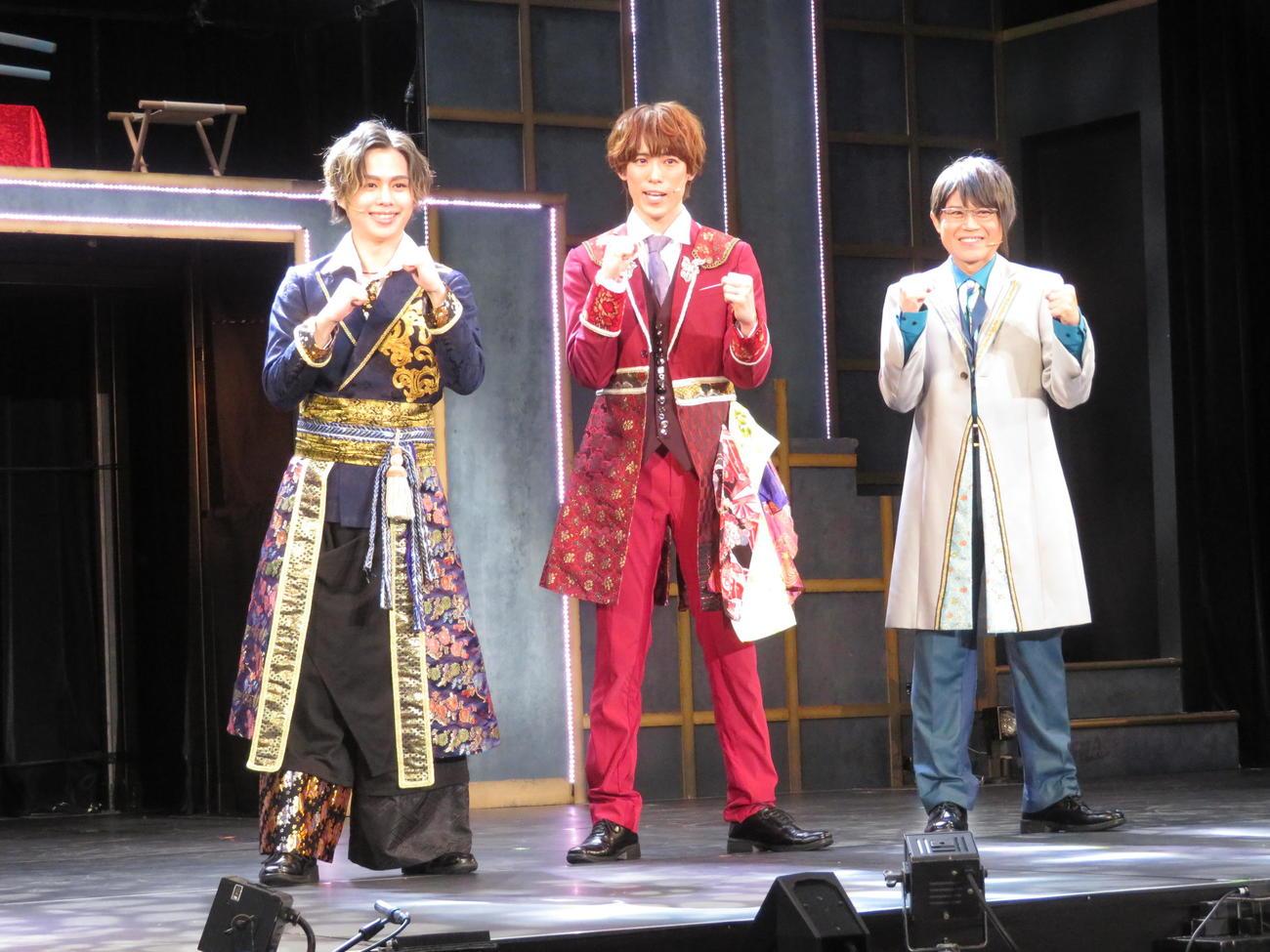 初単独主演舞台「This is 大奥」のゲネプロに臨む越岡裕貴(中央)。左は小川優、右は玉野和紀(撮影・横山慧)