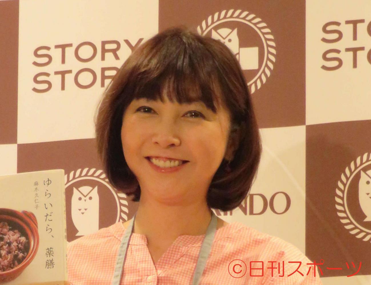 麻木久仁子(18年2月撮影)