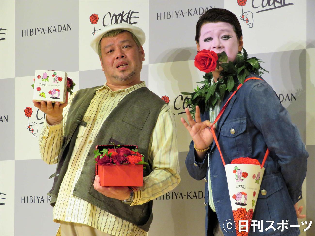 「くっきー!×日比谷花壇 イラストコラボレーション商品発表 メディアイベント」を行ったくっきー!(右)とロッシー(撮影・三須佳夏)