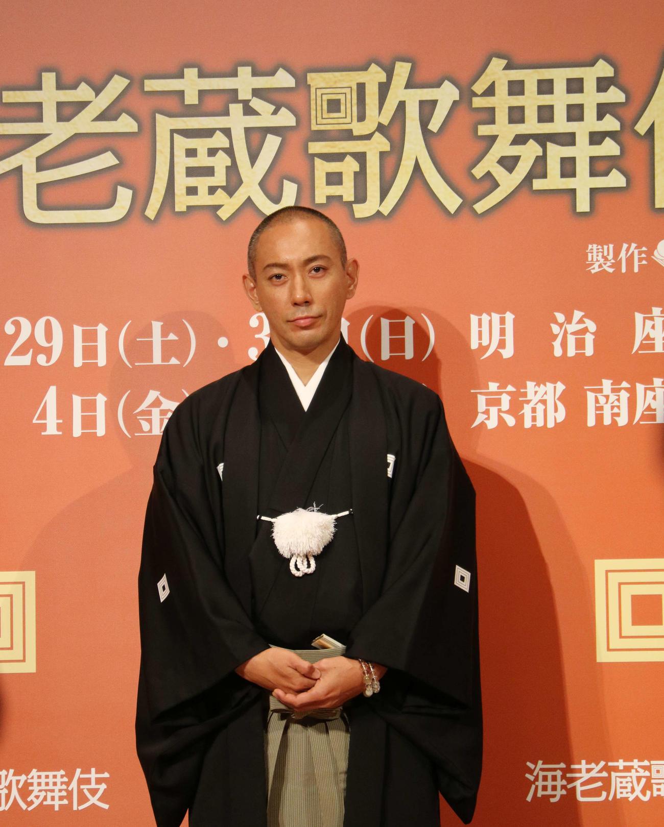 「海老蔵歌舞伎」の記者懇親会に出席した市川海老蔵