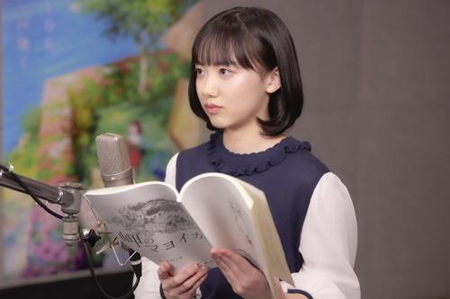 アニメ映画「岬のマヨイガ」で主人公ユイ役を演じる芦田愛菜