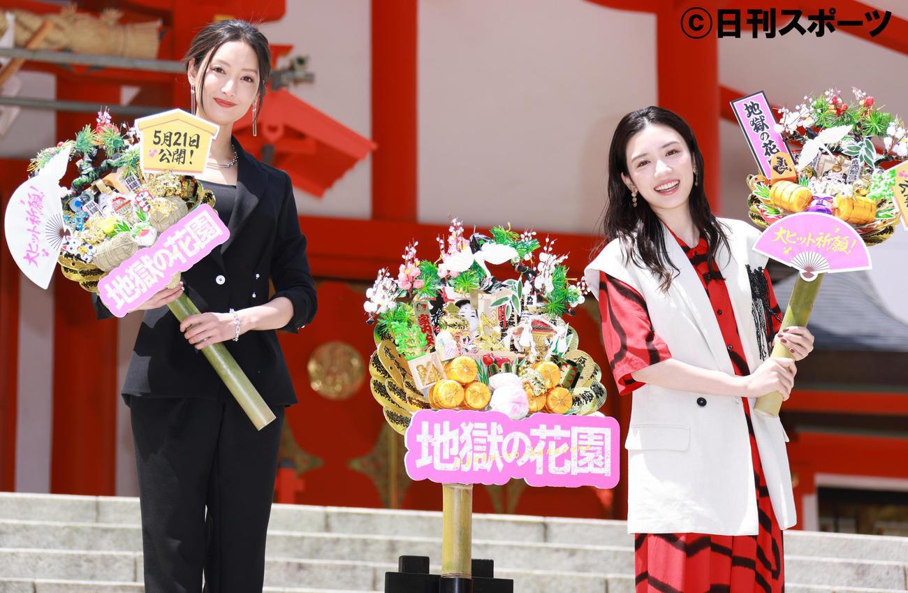 映画「地獄の花園」のヒット祈願を行った菜々緒(左)と永野芽郁(撮影・中島郁夫)