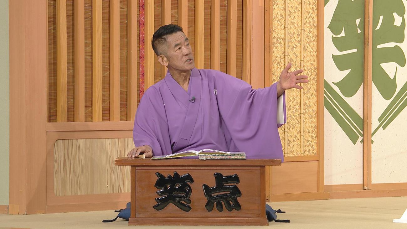 9日放送日本テレビ系人気長寿番組「笑点」で大喜利の司会を担当する三遊亭円楽