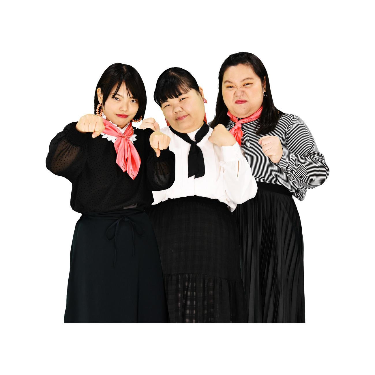 ぼる塾。(左から)きりやはるか、あんり、田辺智加