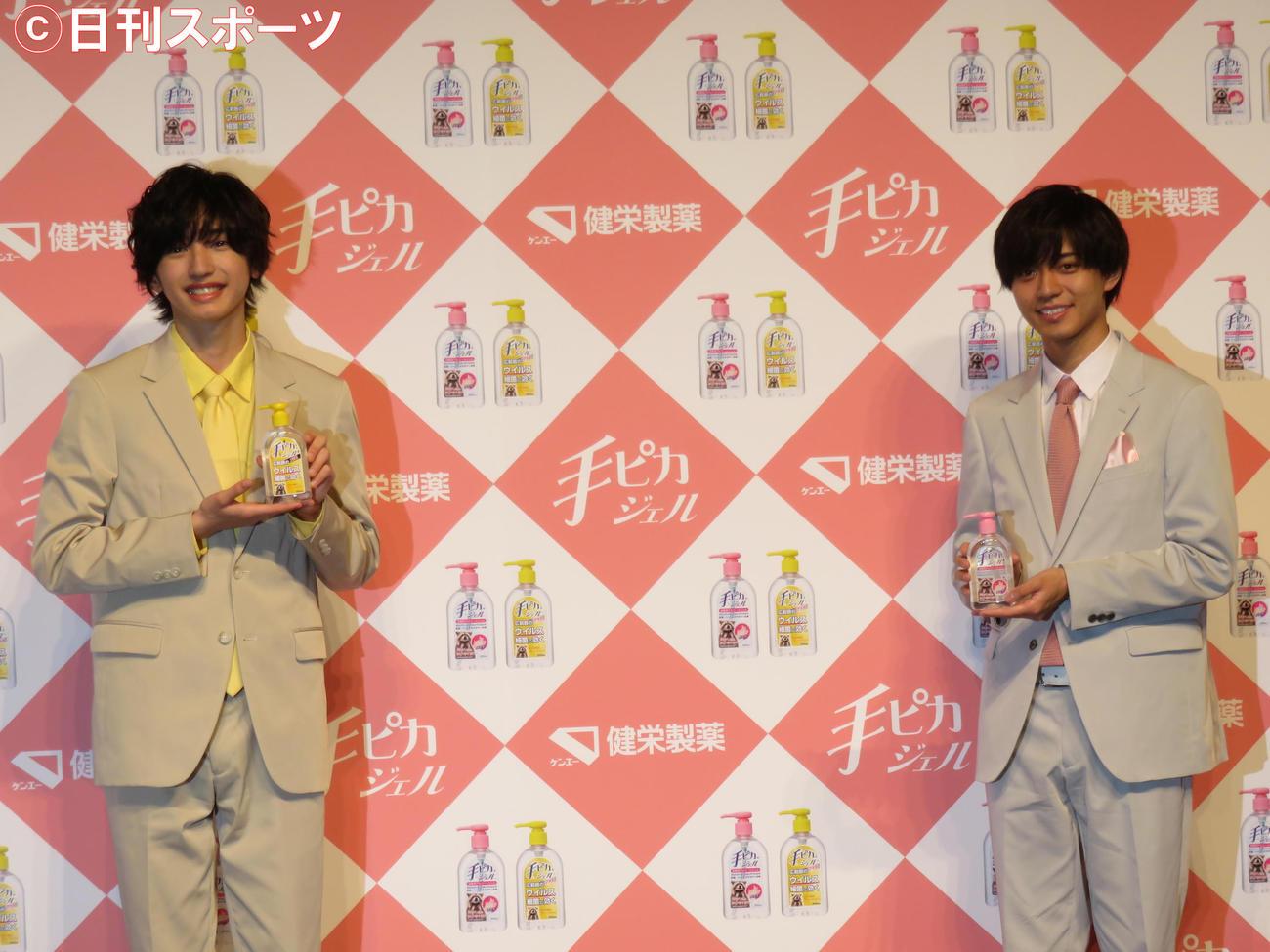 「手ピカジェル」のCM発表会に出席した永瀬廉(右)と道枝駿佑