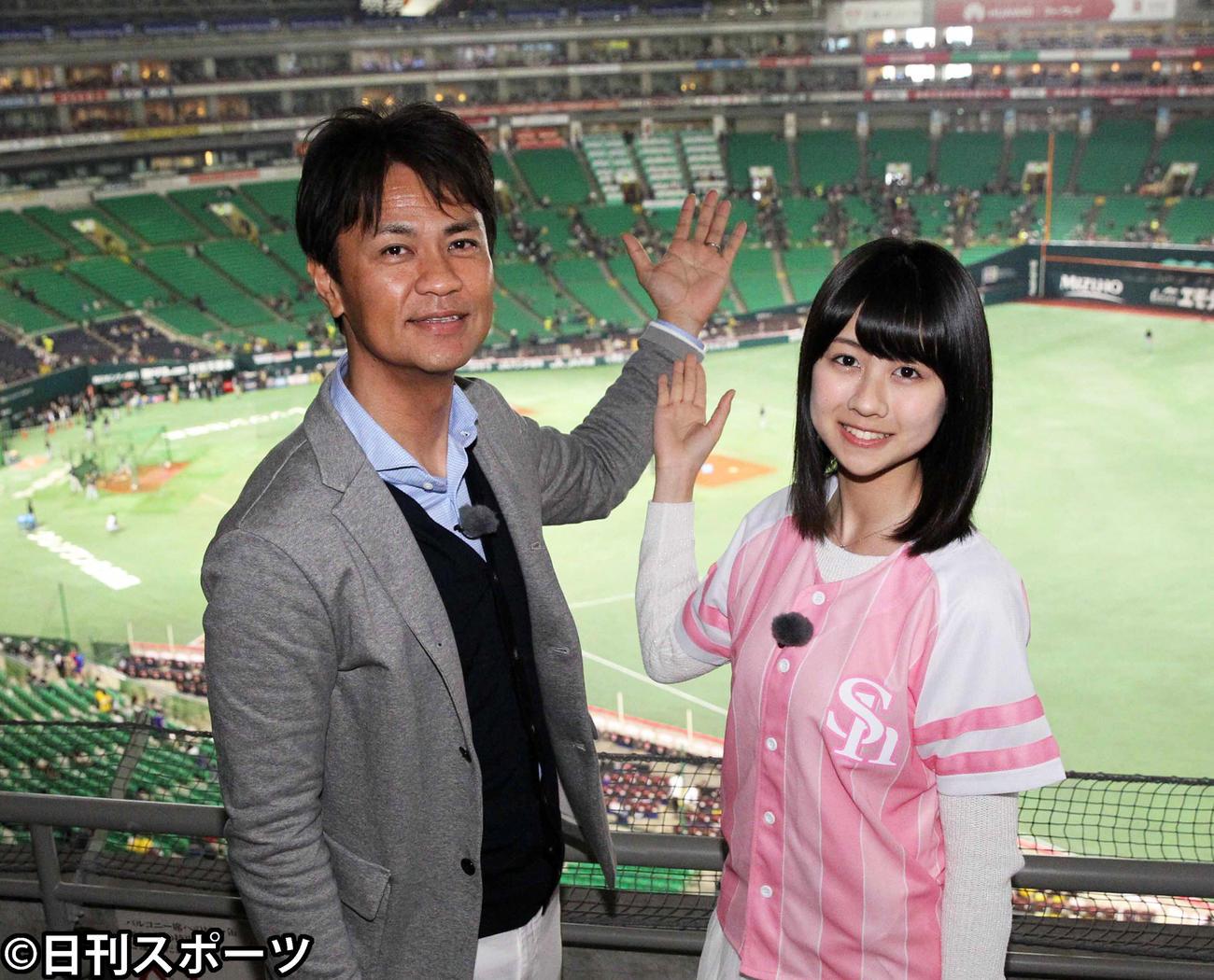 HKT48時代の若田部遥さんと父の健一氏(2016年3月撮影)