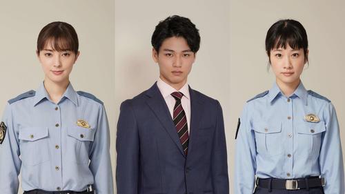 日本テレビ系で7月10日スタートのドラマ「ボイス2 110緊急指令室」に警察官役で出演する、左から宮本茉由、中川大輔、藤間爽子