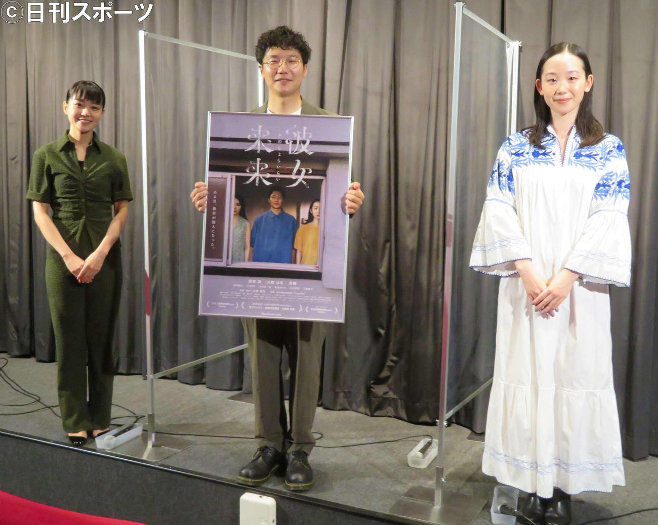 映画「彼女来来」の初日舞台あいさつに登壇した、左から奈緒、前原滉、天野はな(撮影・村上幸将)