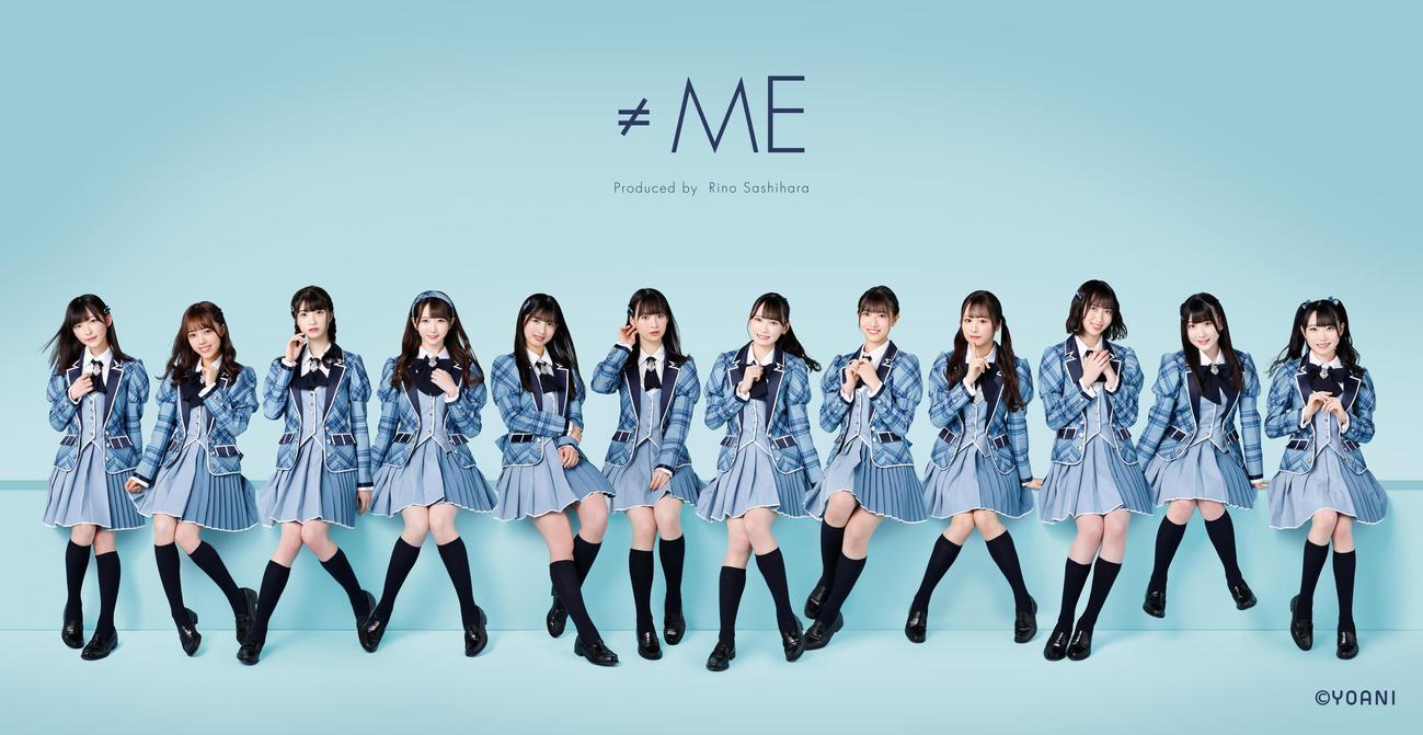 ライブ配信アプリ「ミクチャ」で「1stシングル初披露特番」配信が決まった≠ME(C)YOANI