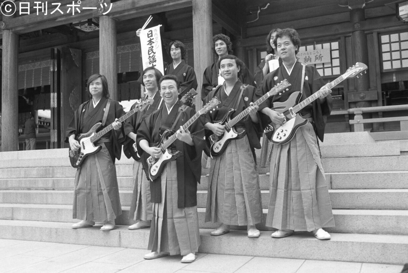 明治神宮奉納演奏を行い、はかま姿でギターを持つ寺内タケシ(前列中央)とブルージーンズ(1978年8月撮影)