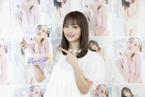 20代最後の写真集「PEACH GIRL」発売記念ZOOM会見を開いた内田理央