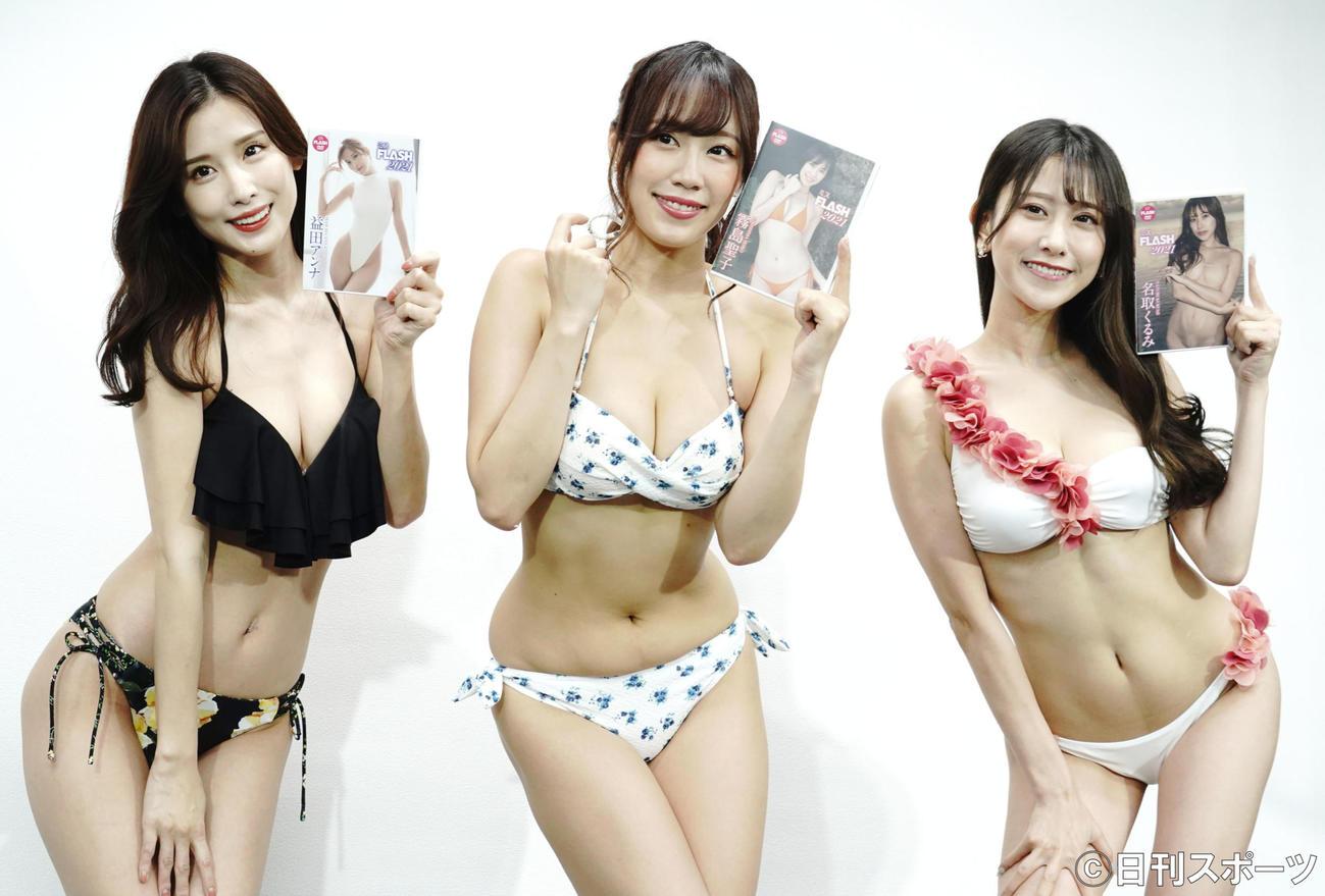 DVD発売記念イベントを行った、左から「ミスFLASH2021」の益田アンナ、霧島聖子、名取くるみ(撮影・佐藤成)