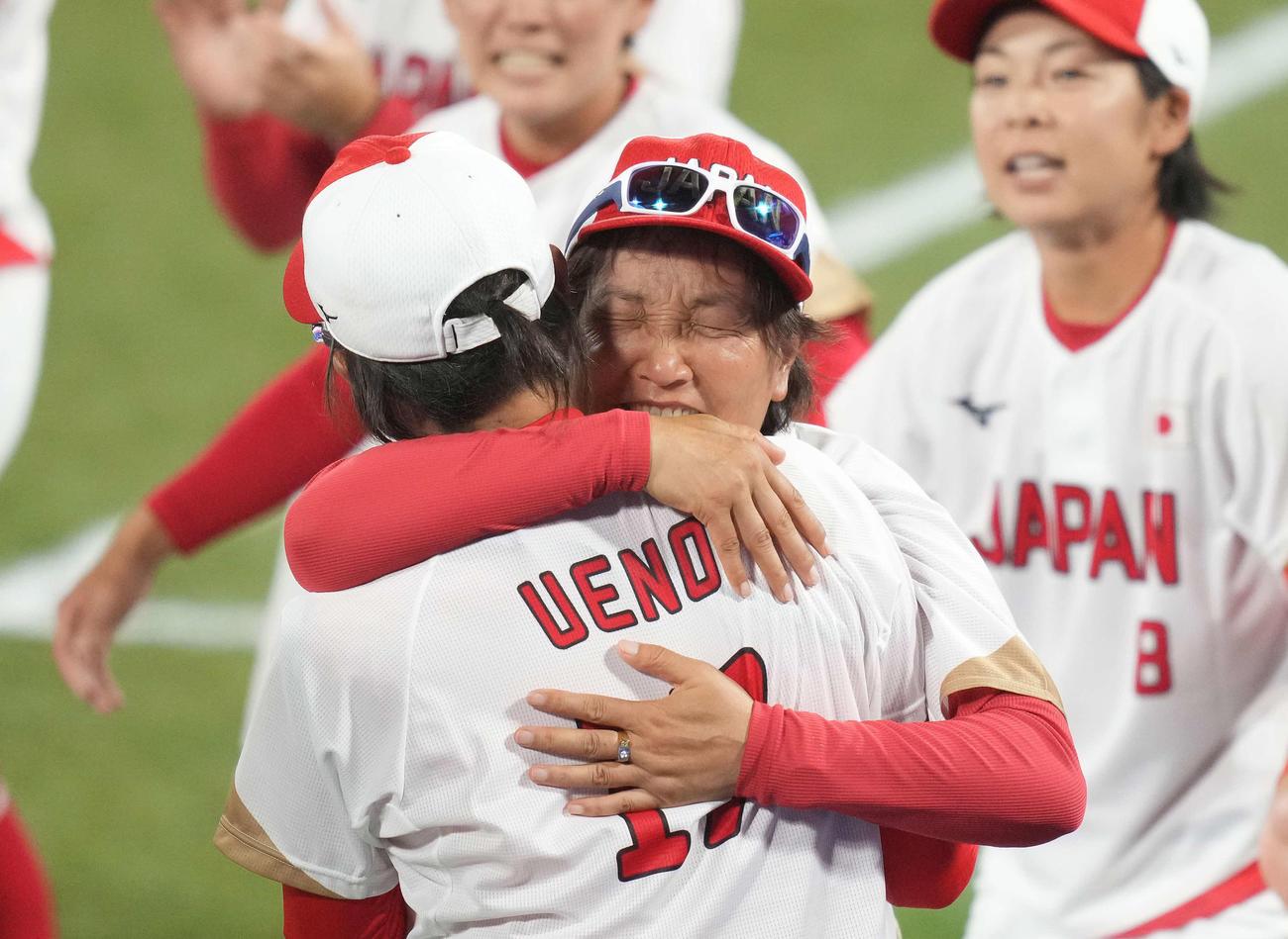 日本対米国 米国に勝利し優勝を決め、上野(左)と抱き合って喜ぶ宇津木監督(撮影・鈴木みどり)