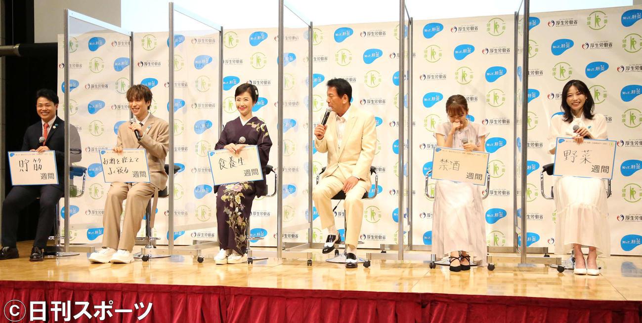 TETSUYA(左から2人目)の健康宣言に対して「EXILEはお酒を控えるどころか禁酒令だ!」と、コメントする杉良太郎・健康行政特別参与(同4人目)(撮影・丹羽敏通)