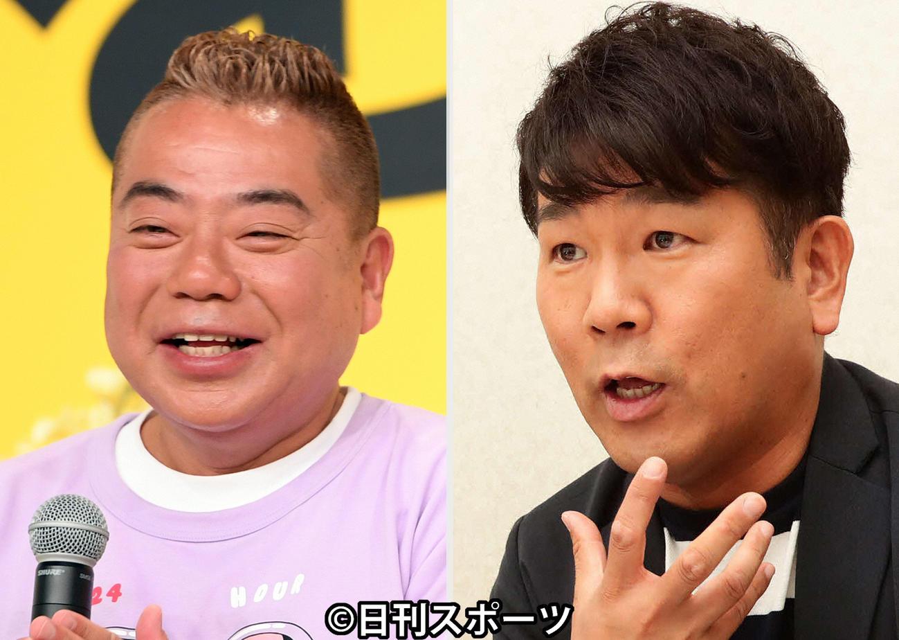 出川哲朗(左)と藤本敏史
