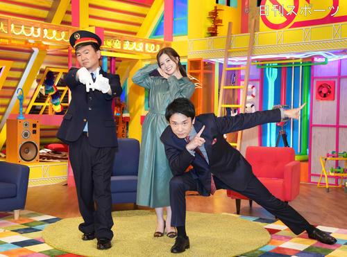 "Mai Shiraishi ""It was a dream"" First gold group MC, Kamaitachi and Tag-Nikkan Sports"