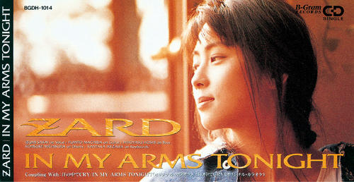 <5>「IN MY ARMS TONIGHT」(92・9・9)