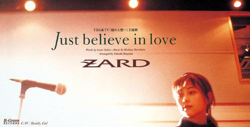 <14>「Just believe in love」(95・2・1)
