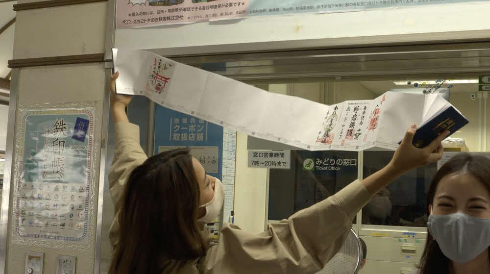 BS11「私たち鉄印帳はじめます。」の初回に出演する高橋メアリージュン(左)、佐分利眞由奈