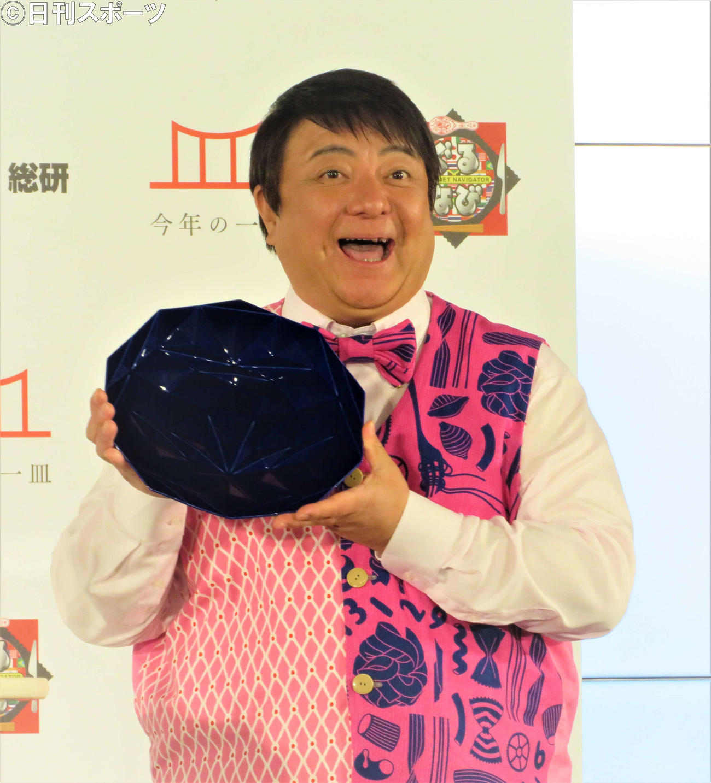 彦摩呂(2020年12月撮影)
