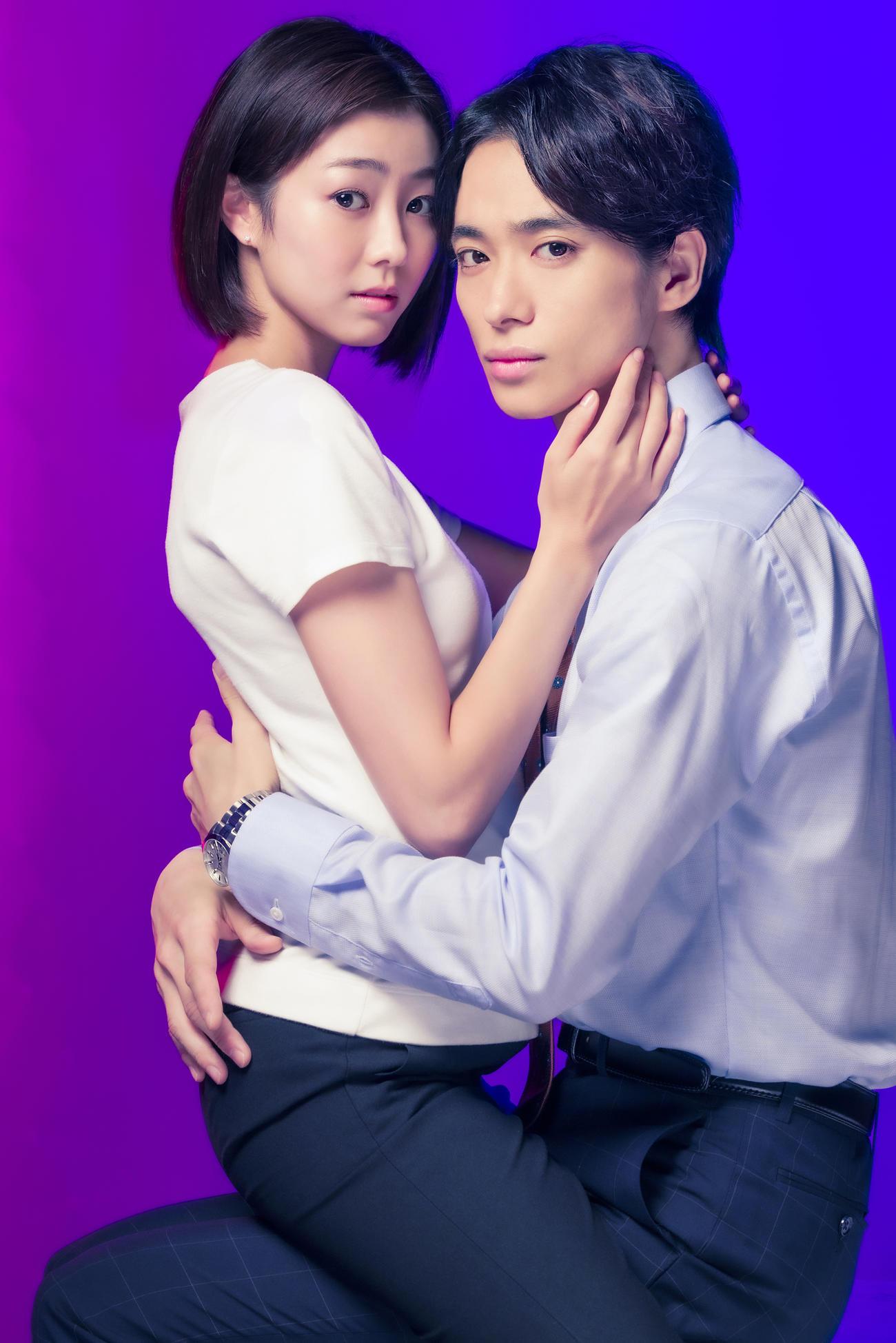 TBS系ドラマイズム「凛子さんはシてみたい」にダブル主演する高田夏帆(左)と戸塚祥太